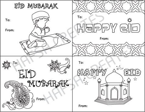 Happy Eid Mubarak Printable coloring cards, Digital File, Pdf