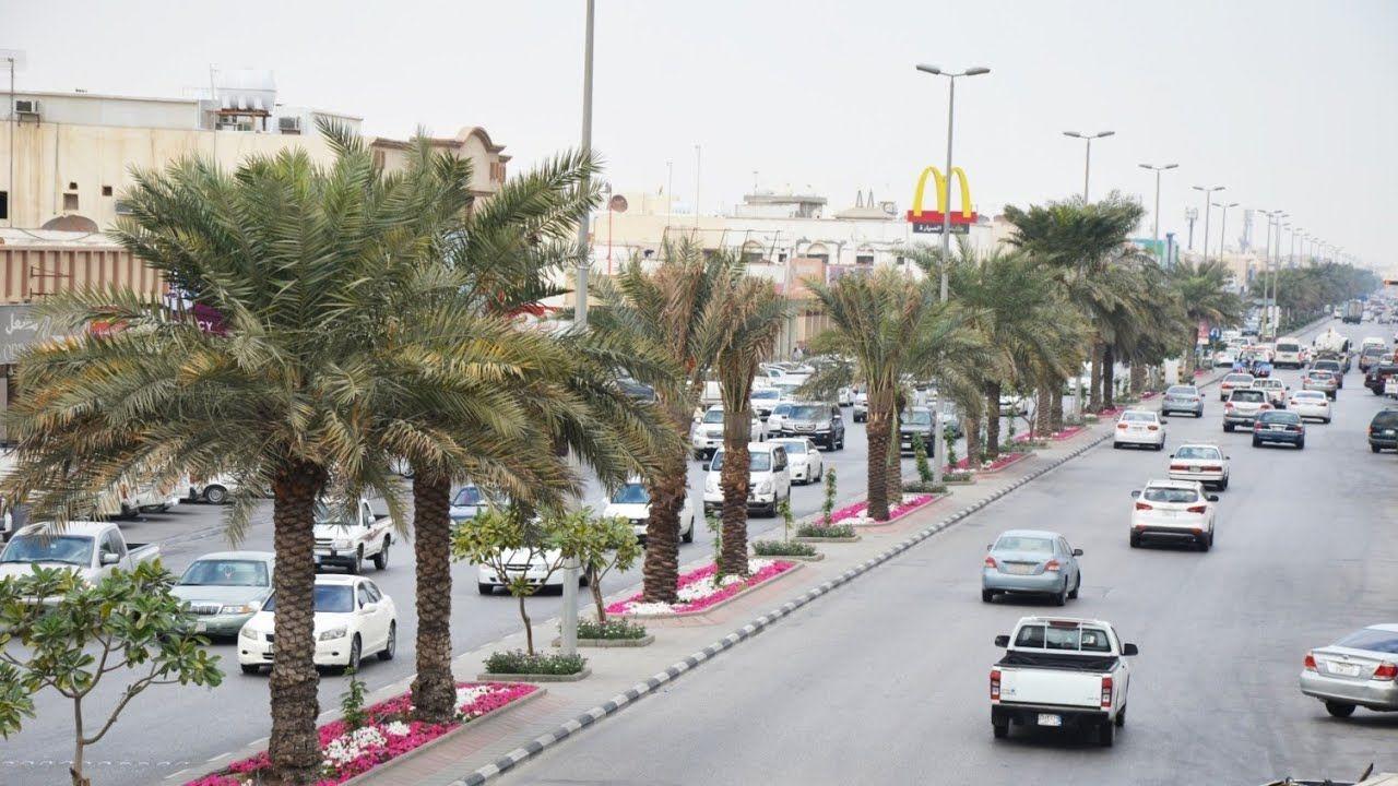 Saudi Arabia Extends Curfew Time In Dammam City Qatif And Taif Dammam Taif City