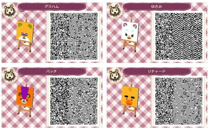 Villagers Qr From Tumblr Animal Crossing Qr Codes
