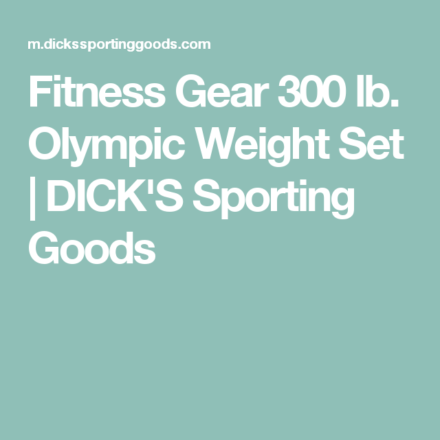 dicks sporting goods weight set