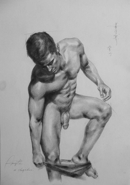 Best of Adult Gay Art Drawings