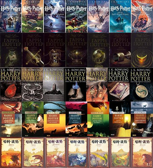 Mandrakescry Harry Potter Books Covers From Around The World I