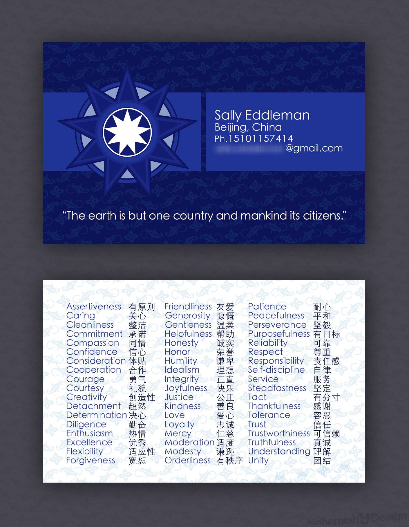 English teacher in china business card business card design english teacher in china business card colourmoves