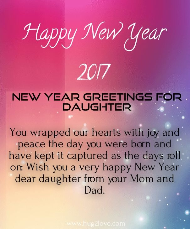 happy new year to my daughter 2017