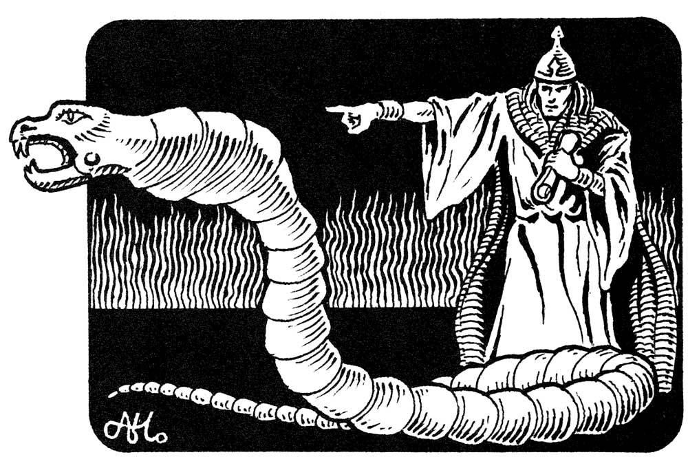 An iron cobra being commanded to guard a treasure, protect the owner, or  assassinate a target (Alan Hunter, AD&D Fiend Foli…   Iron cobra, School  games, Old school