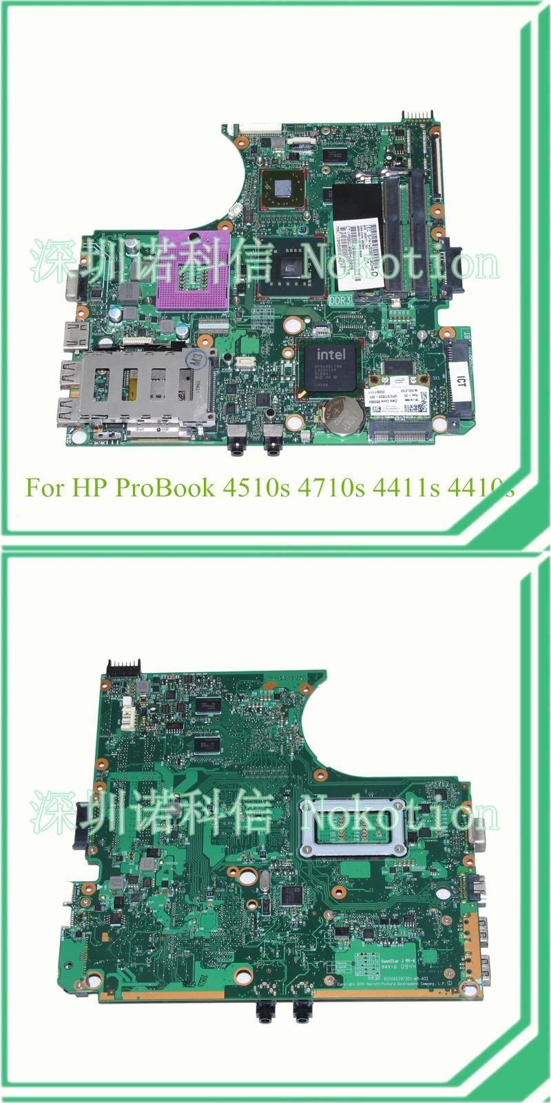 hp probook 4510s drivers download