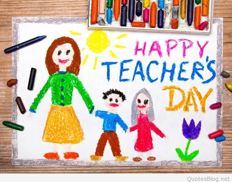 Colorful Drawing Teacher S Day Card Teachers Day Card Happy Teachers Day Card Happy Teachers Day