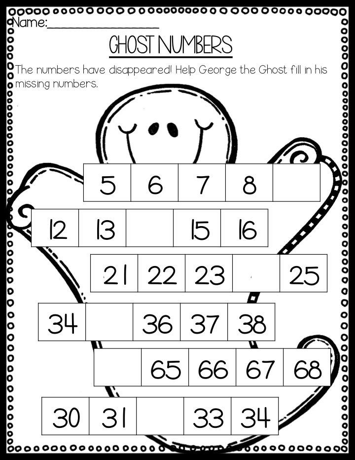 First Grade October Morning Work Pack First grade
