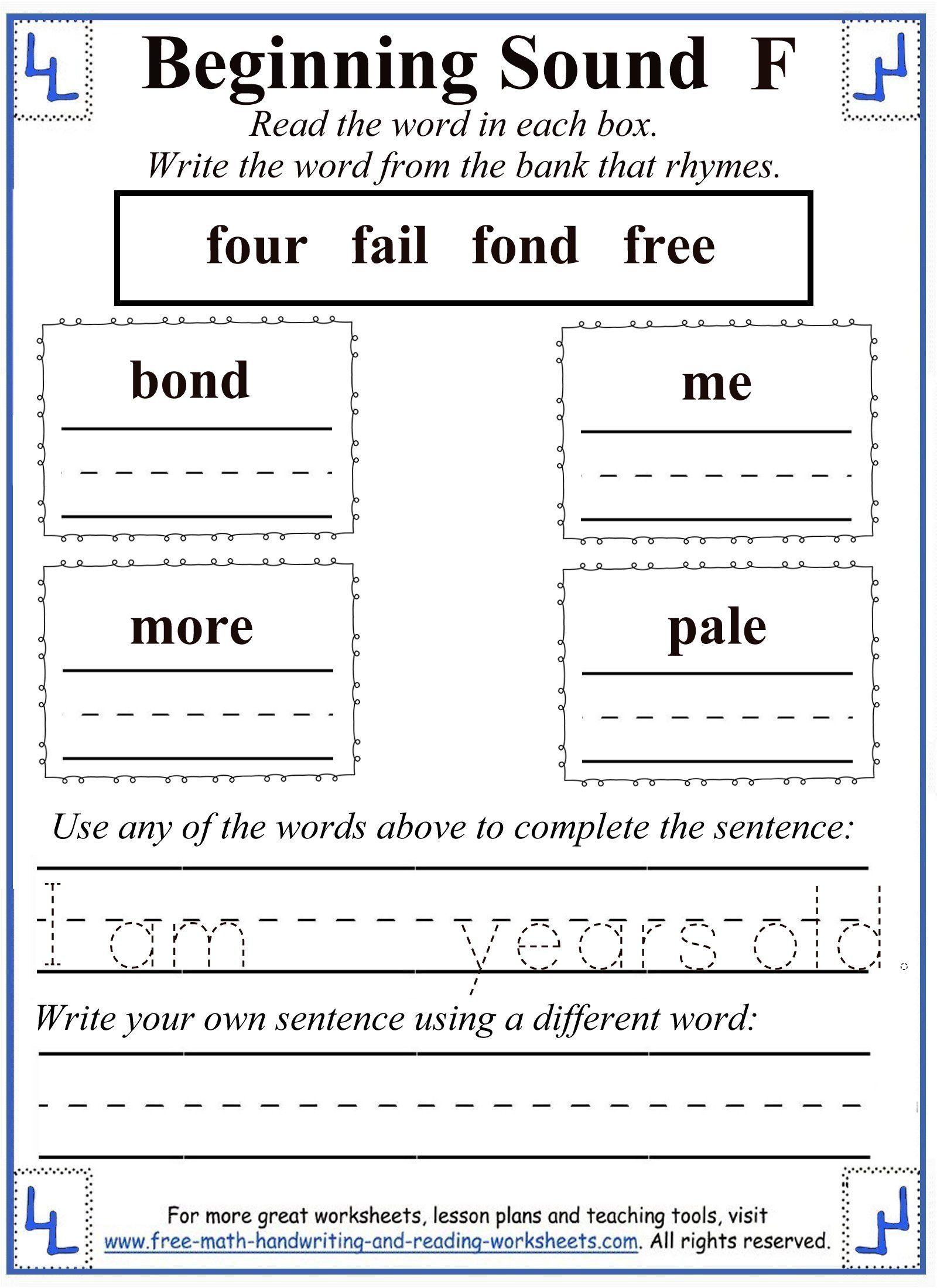 F Letter Worksheets