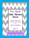 Daily Skill Review {Days 1-25} product from First-Grade-Fun on TeachersNotebook.com