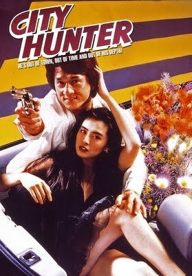 City Hunter Jackie Chan Google Search Jackie Chan Action Movie Poster City Hunter