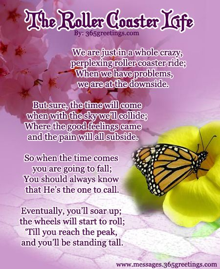 Life Quotes Poetry: Poems About Life, Inspirational Poems