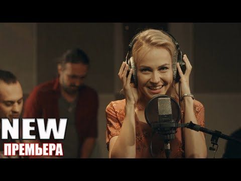нулевый фильм 2019 полезно пересмотреть ноты любви русские