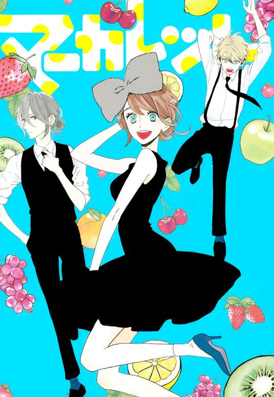 少女マンガの写真 in 2020 Anime Shoujo manga