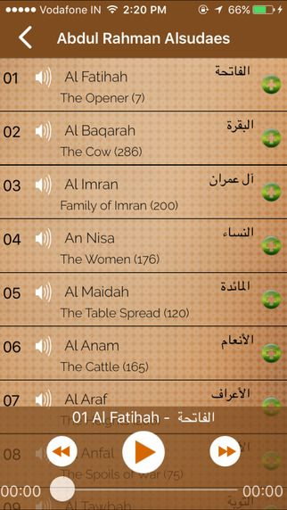 Pin by Rashid Abbas on Al Quran Mp3 App | Quran mp3, Quran, App