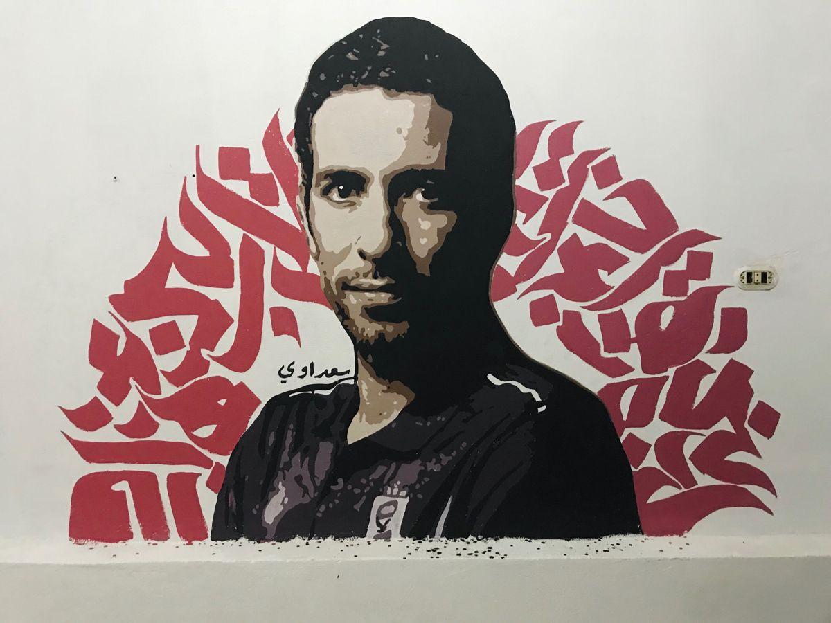 Abu Trika Pop Art Pop Art Art Historical Figures