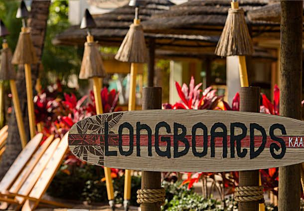 Look forward to dining at Longboards Marriott's Maui Ocean Club someday!