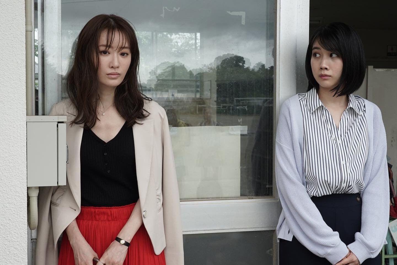 松本まりか on twitter striped top women s blazer instagram photo