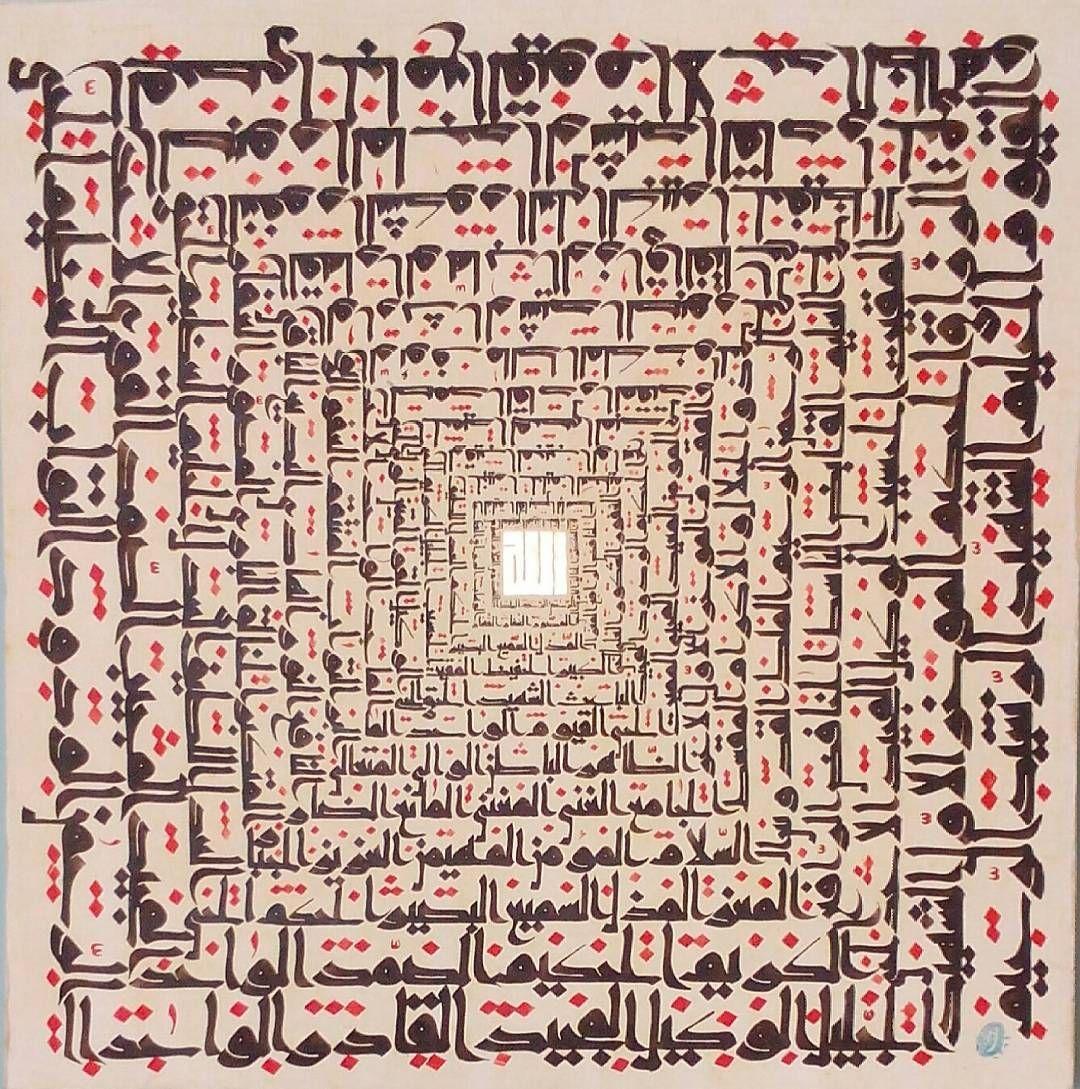 Desertrose Calligraphy Artwork Malvorlagen Vorlagen