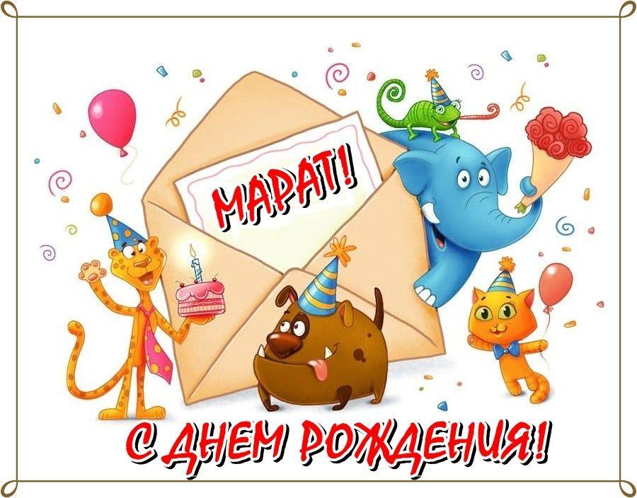 алтайского поздравления для богдашина кемеровской