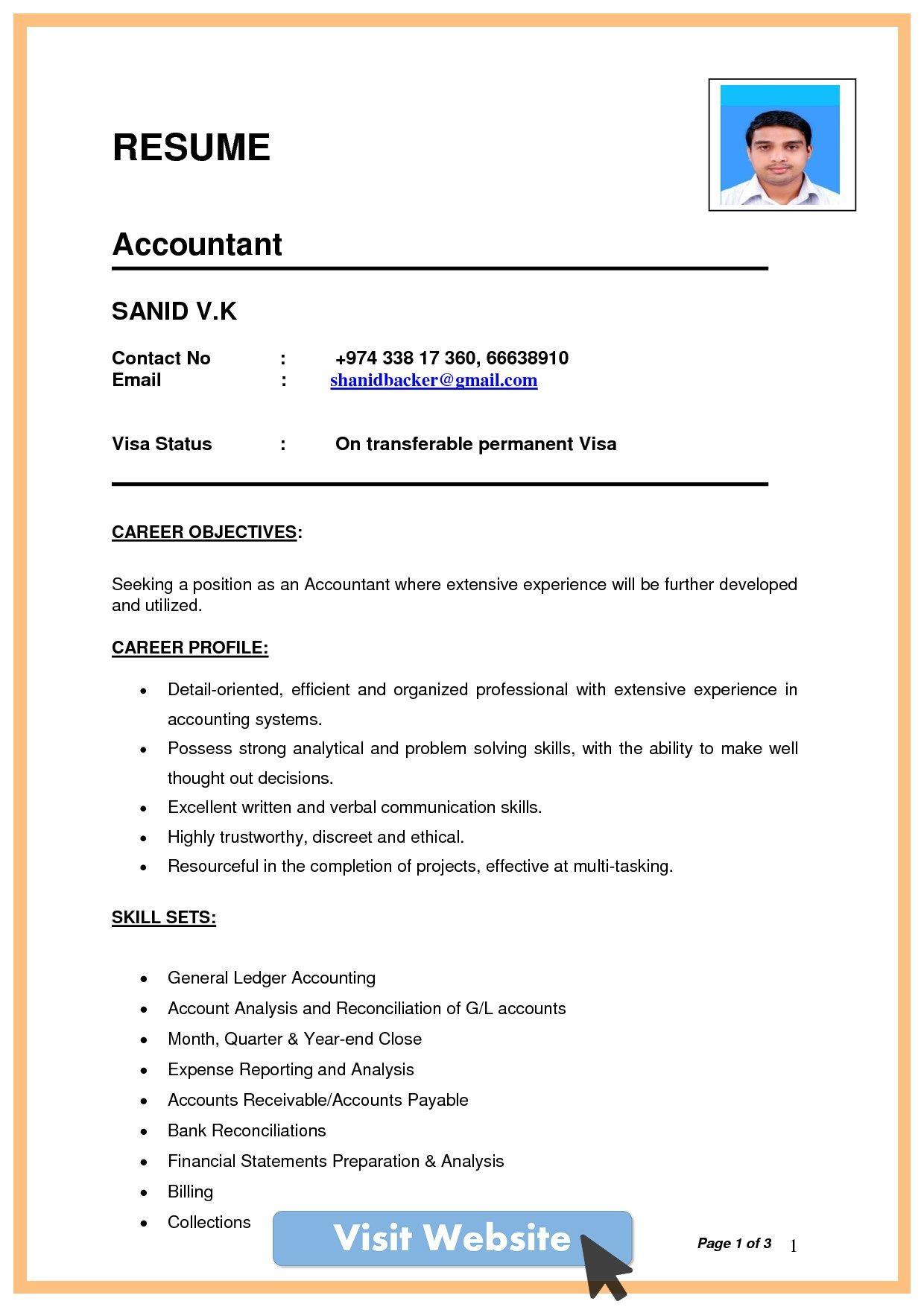 simple bio data format for job in 2020 Basic resume