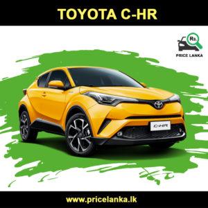 Toyota Chr Price In Sri Lanka Pricelanka Lk In 2020 Toyota Toyota C Hr Suv Models