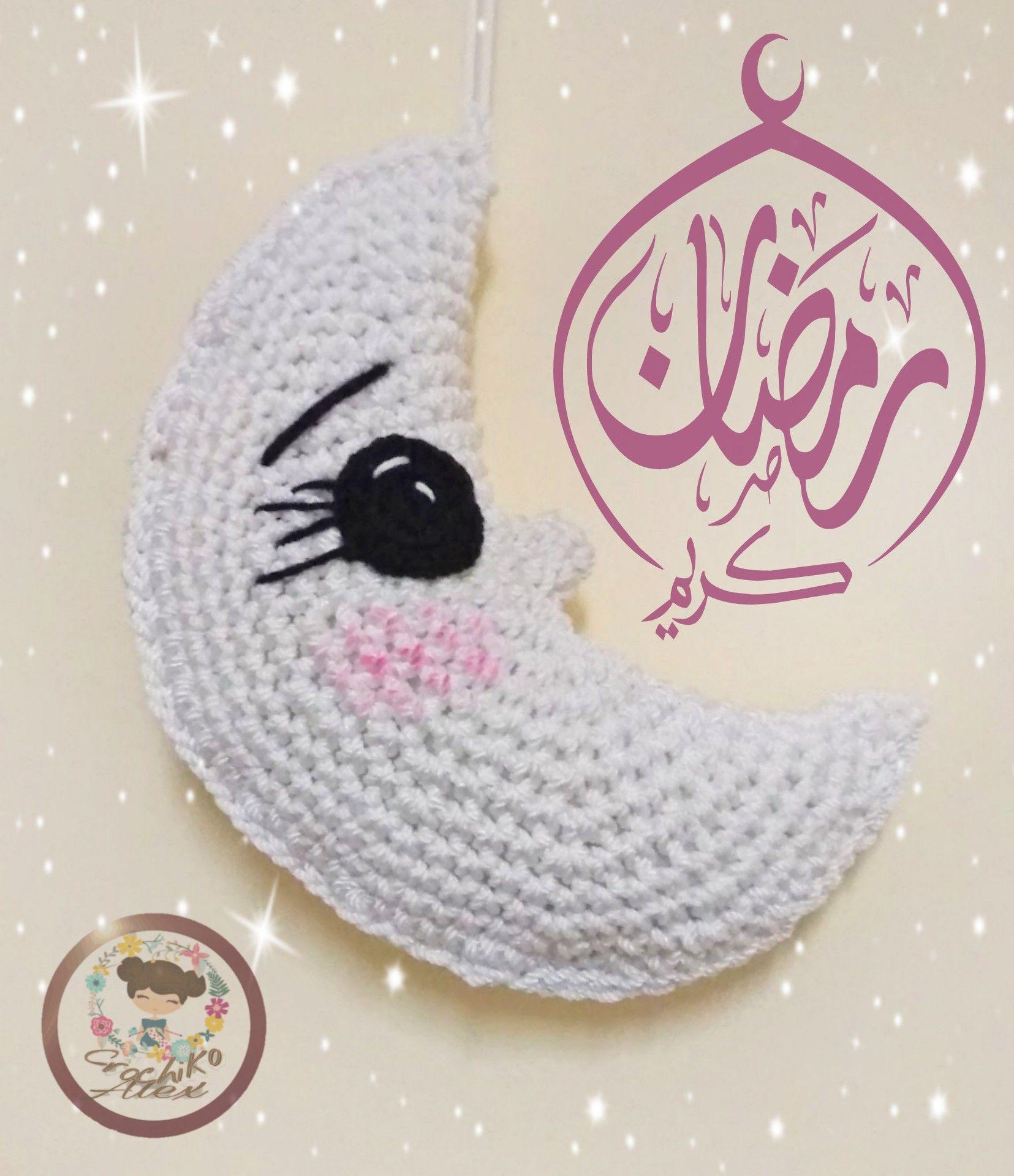 هلال رمضان كروشيه سهل و بسيط Crochet Hats Crochet Love Crochet