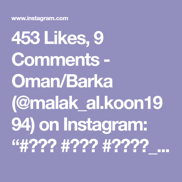453 Likes 9 Comments Oman Barka Malak Al Koon1994 On Instagram نقش رسم ملاك الكون حناء خليجي حناء سوداني حناء اسود Instagram Posts Instagram Oman