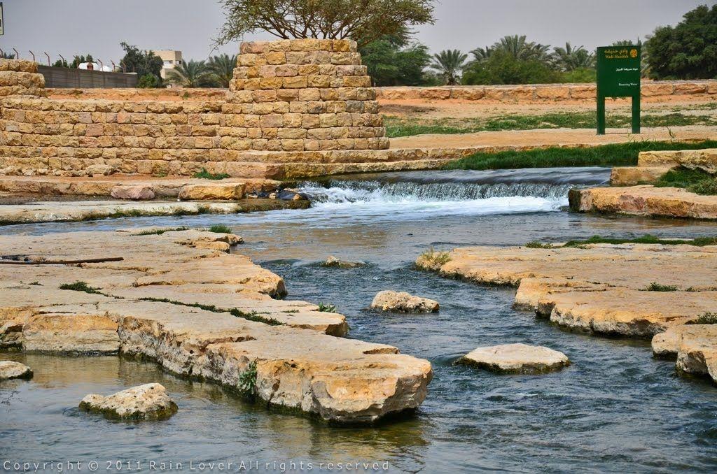 منتزه السد الحجري في وادي حنيفه Stone Dam Park In Wadi Hanifah Wetland Outdoor Water