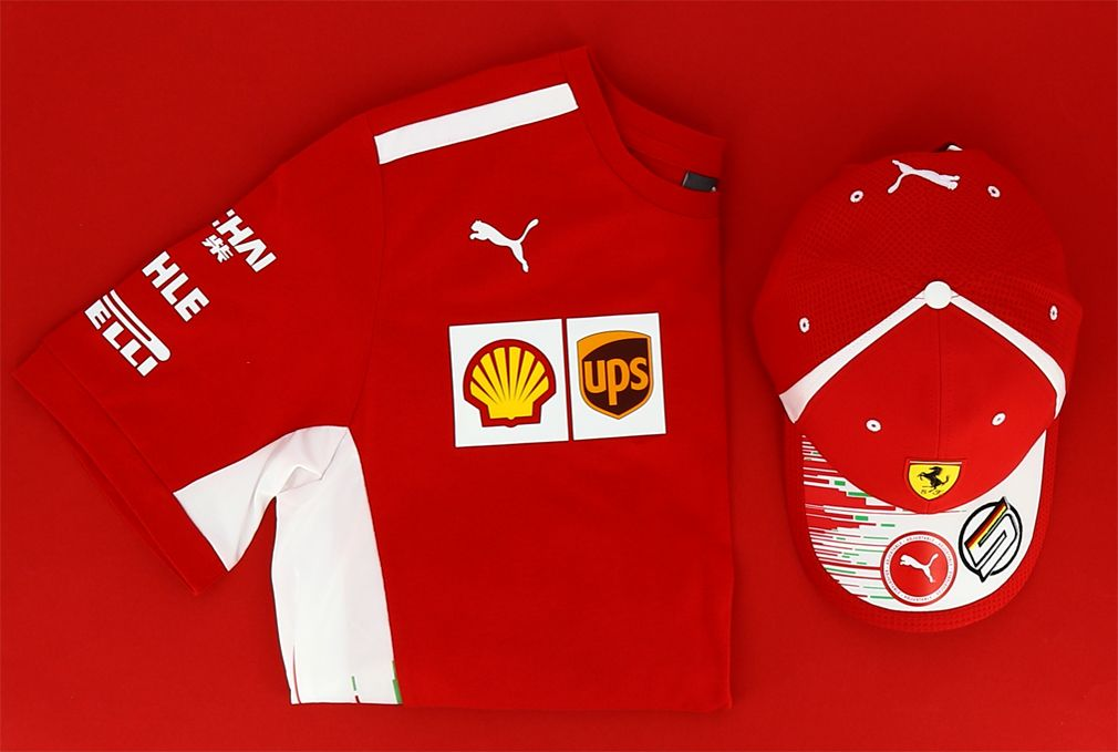 F1 LOVERS! LOOKING FOR SOME PRODUCTS FOR CHRISTMAS? SAY NO