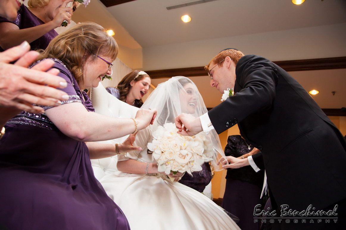 Bedeken The Veiling Ceremony