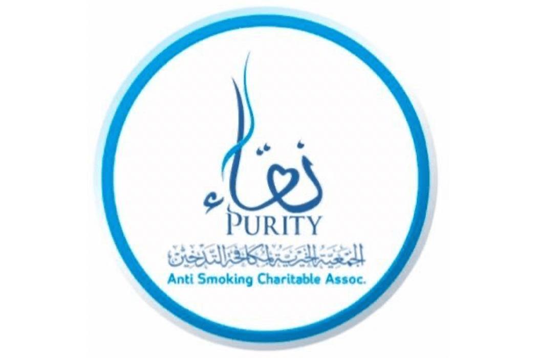 Pin On وظائف السعودية