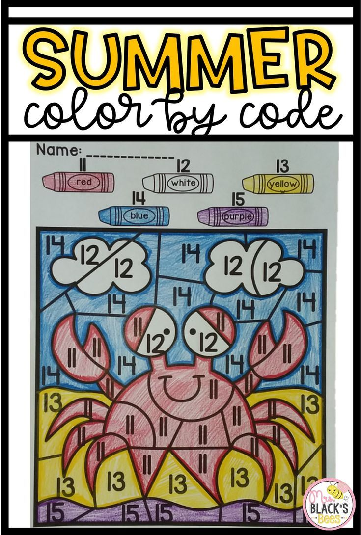 Summer- Color by Code | Coloring Pages | Pinterest | Number ...