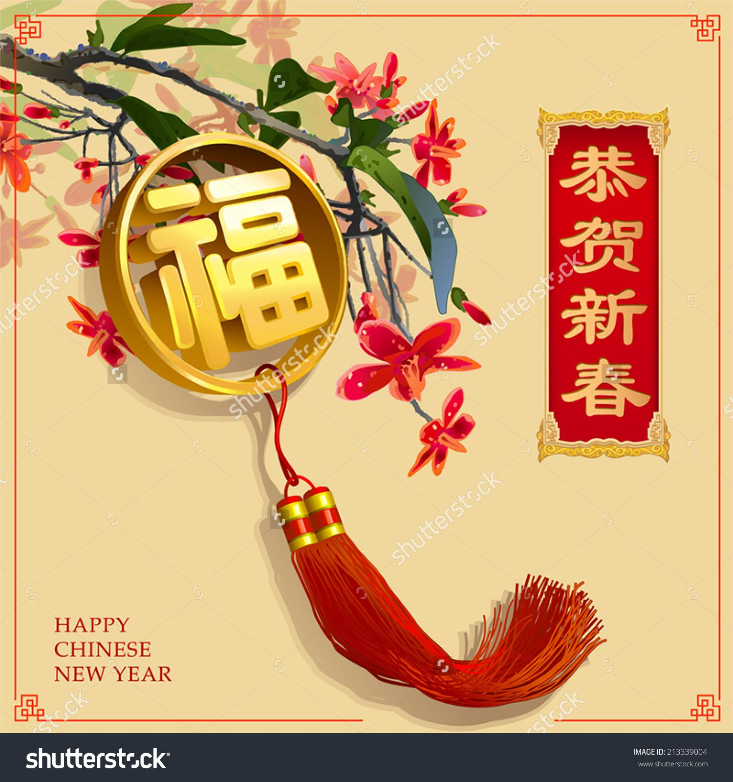 Retro happy new year japan google search thit k bao b vintage chinese flower painting with greeting chinese character gong he xin chun happy new year buy this stock vector on shutterstock find other kristyandbryce Choice Image
