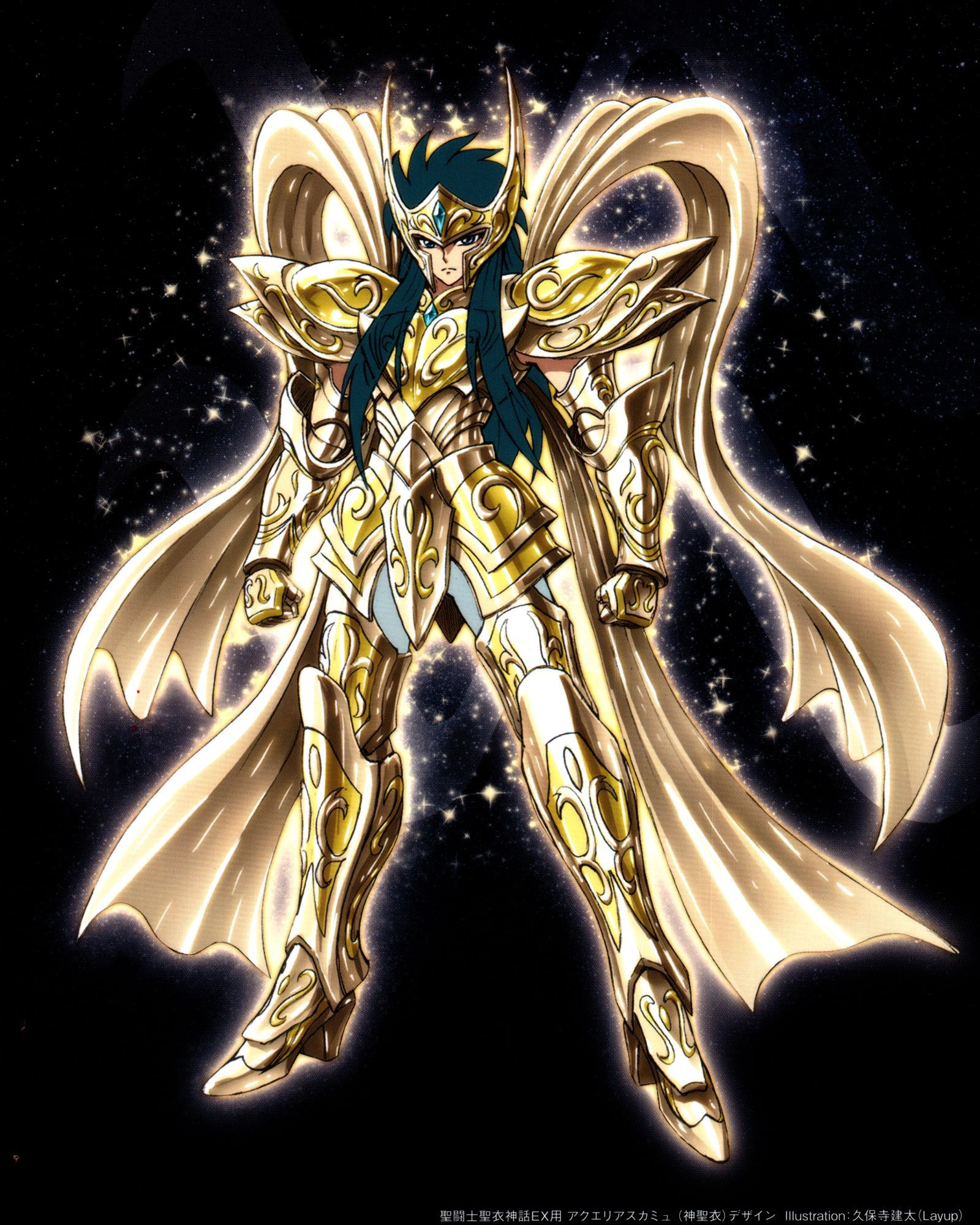 Saint Seiya Soul Of Gold : saint, seiya, Saint, Seiya, Gold,, Camus,, Aquarius., Kenta, Kubodera, Camus, Aquario,, Seiya,