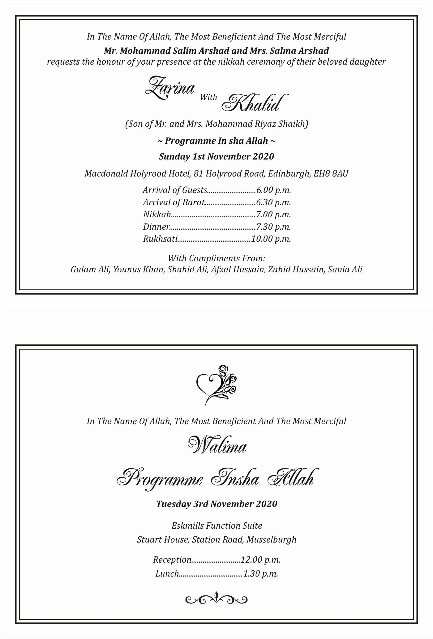 Walima Invitation Cards Wordings Awesome Muslim Shadi Card Wordings Muslim Wedding Cards Shadi Card Muslim Wedding Invitations