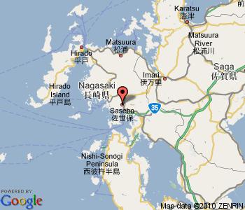 Sasebo, Japan | Places I've Been | Sasebo japan, Nagasaki