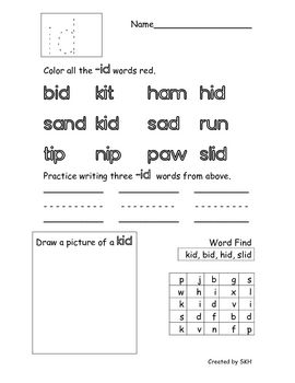 Short /i/ word family worksheets.-id-im-in-ip-it... | for the ...