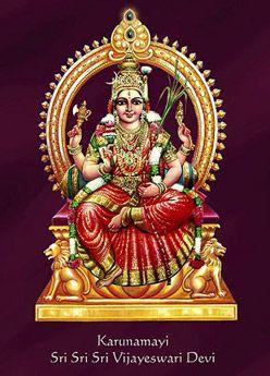 Lalitha Mata Photo Gallery Kali Goddess Durga Goddess Hindu Deities