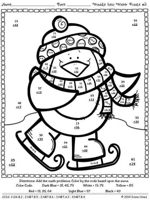 Addition Color by Number Math Worksheets Christmas math