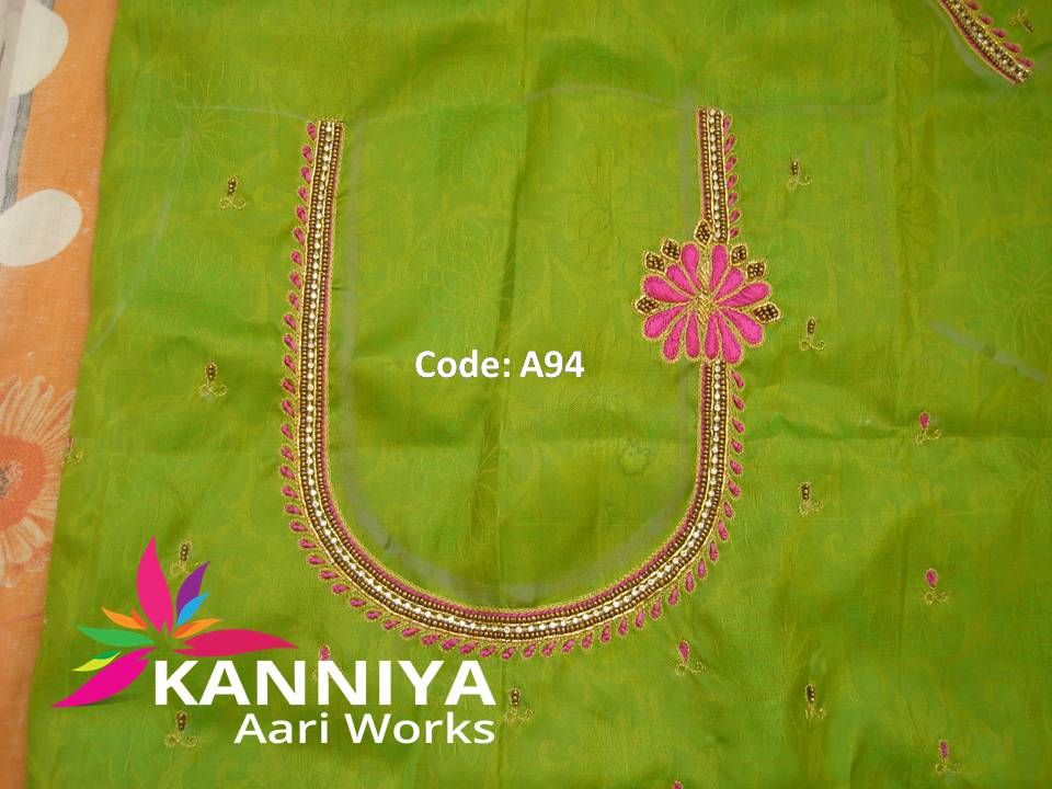 Simple thread work done on blouse by kanniya aari works
