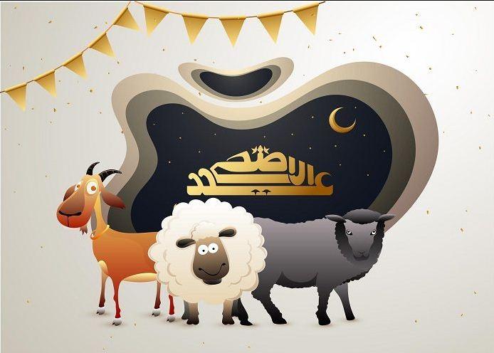 Eid Ul Azha 2019 Happy Eid Ul Adha 2019 Eiduladha Eiduladha2019 Eiduladhamubarak Eiduladhawishes Eiduladha Eid Al Adha Greetings Eid Al Adha Eid Ul Adha