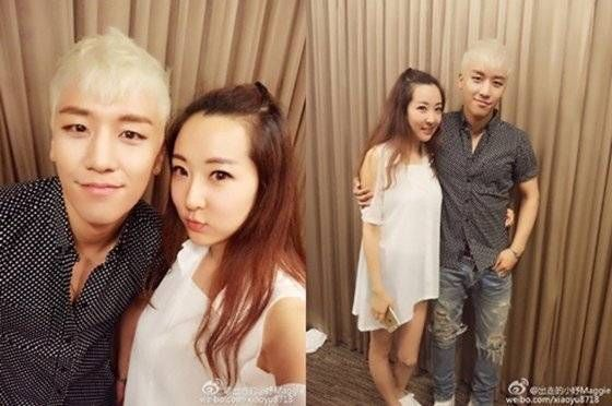 Ask K Pop Askkpop The Woman Seungri Had A Scandal With Speaks Up On Their Relationship Seungri Scandal Relationship