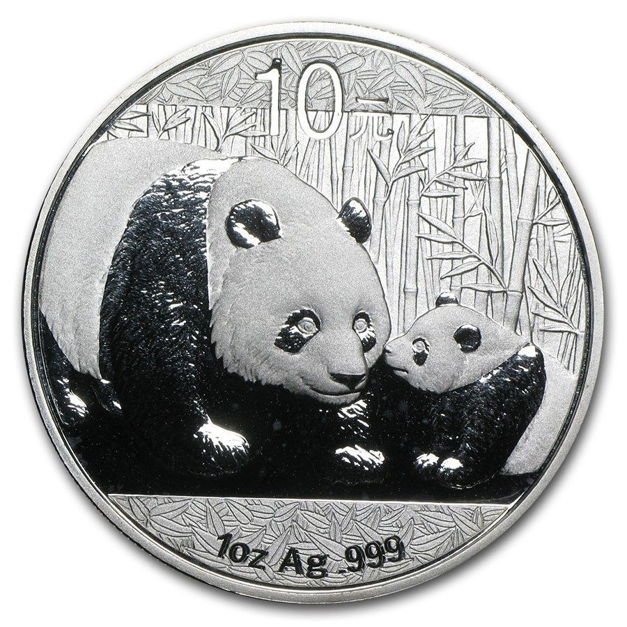2016 China 30 Gram Silver Panda CoinIn Capsule