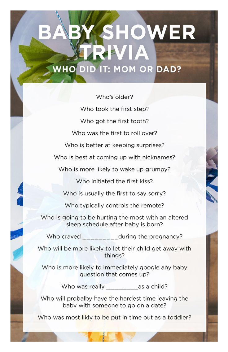 A Fun And Engaging Baby Shower Trivia Game That Might Even Stump A Fun And  Engaging