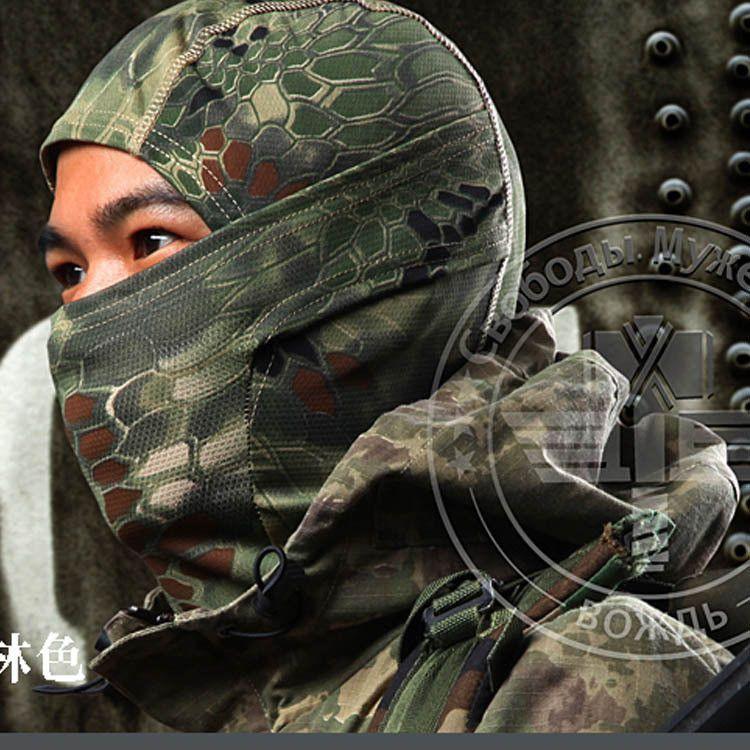 Military Tactical Hunting Kryptek Camouflage Motorcycle Balaclava Airsoftsports Ninja Face Ski Mask Full Face Mask Camouflage Balaclava