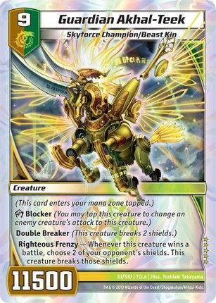 Pin By Zee Saputra On Duel Master Creature Decks Creatures