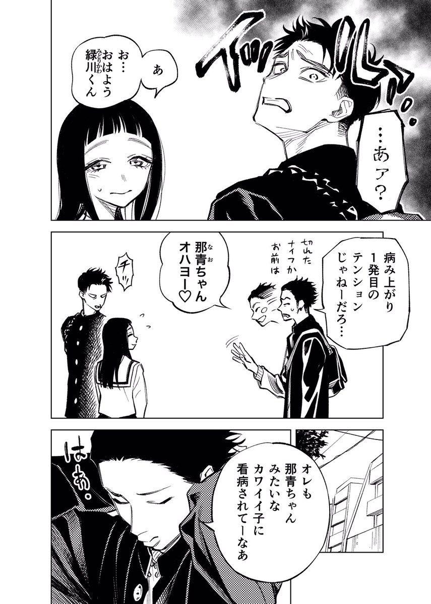 漫画「双子たちの諸事情」まとめ   双子, 漫画, Twitter 漫画