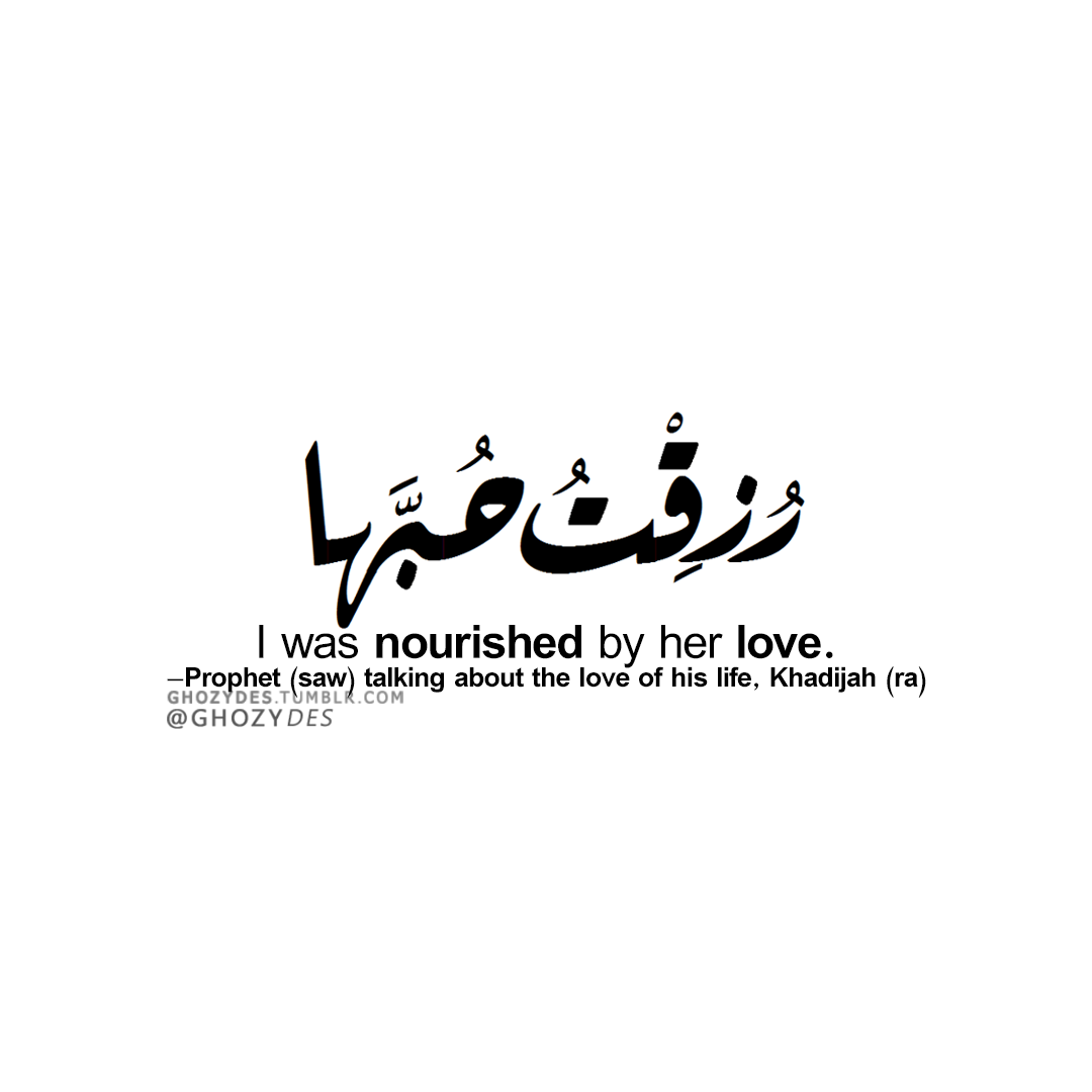 Ghozydes رزقت حبها Quotes Live Love Love Her