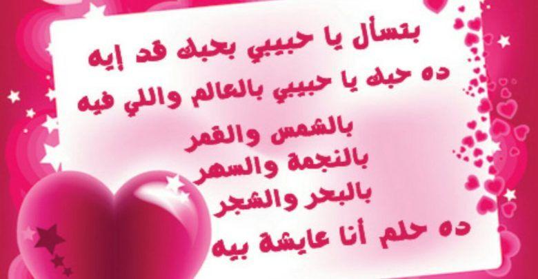 صباح الورد والياسمين حبيبتي يا أعز ما أملك 10 رسائل حب Valentine Picture Novelty Valentine